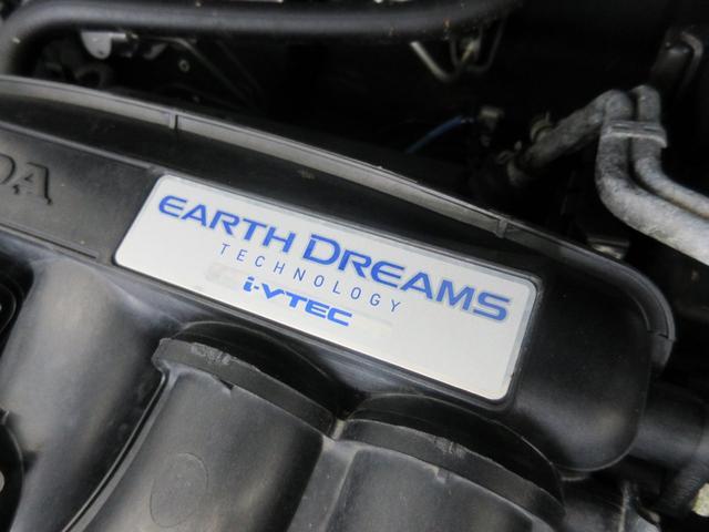 G 4WD ナビ バックカメラ CD 横滑り防止 シートヒーター アイドリングストップ 左パワスラ イモビライザー ETC フロントワイパー熱線(54枚目)