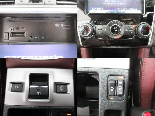 1.6STIスポーツアイサイト アドバンスドセーフティパッケージ 4WD 衝突軽減 レーンキープ BSM ナビ フルセグ バックカメラ サイドカメラ DVD再生可 Bluetooth クルコン シートヒーター LEDライト 寒冷地(4枚目)