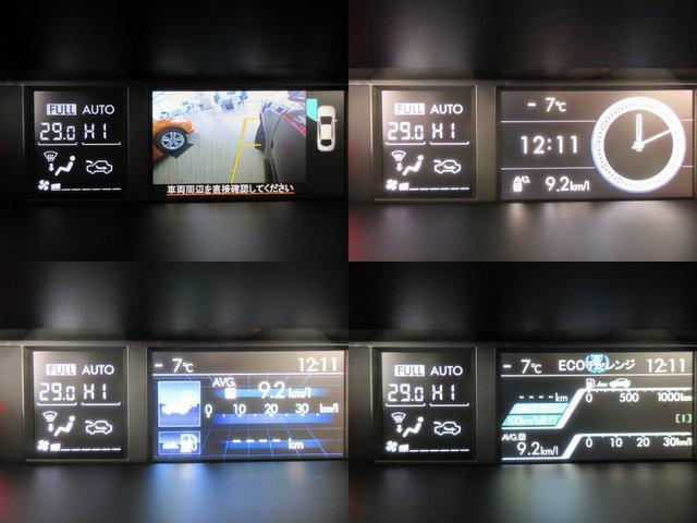 1.6STIスポーツアイサイト アドバンスドセーフティパッケージ 4WD 衝突軽減 レーンキープ BSM ナビ フルセグ バックカメラ サイドカメラ DVD再生可 Bluetooth クルコン シートヒーター LEDライト 寒冷地(5枚目)
