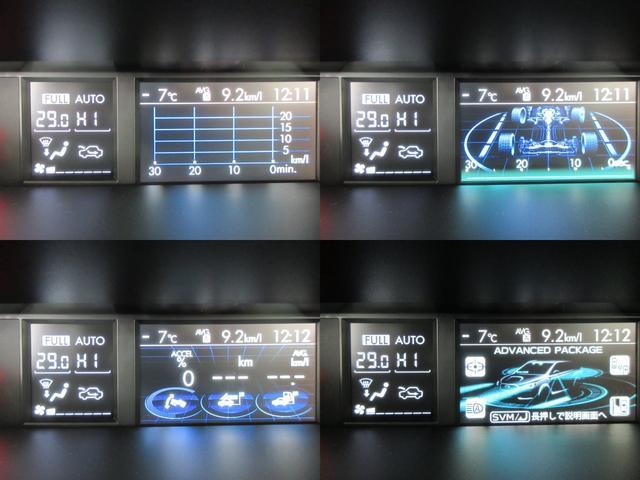 1.6STIスポーツアイサイト アドバンスドセーフティパッケージ 4WD 衝突軽減 レーンキープ BSM ナビ フルセグ バックカメラ サイドカメラ DVD再生可 Bluetooth クルコン シートヒーター LEDライト 寒冷地(6枚目)