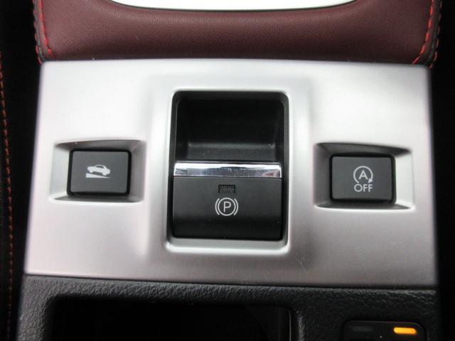 1.6STIスポーツアイサイト アドバンスドセーフティパッケージ 4WD 衝突軽減 レーンキープ BSM ナビ フルセグ バックカメラ サイドカメラ DVD再生可 Bluetooth クルコン シートヒーター LEDライト 寒冷地(23枚目)