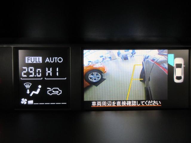 1.6STIスポーツアイサイト アドバンスドセーフティパッケージ 4WD 衝突軽減 レーンキープ BSM ナビ フルセグ バックカメラ サイドカメラ DVD再生可 Bluetooth クルコン シートヒーター LEDライト 寒冷地(25枚目)