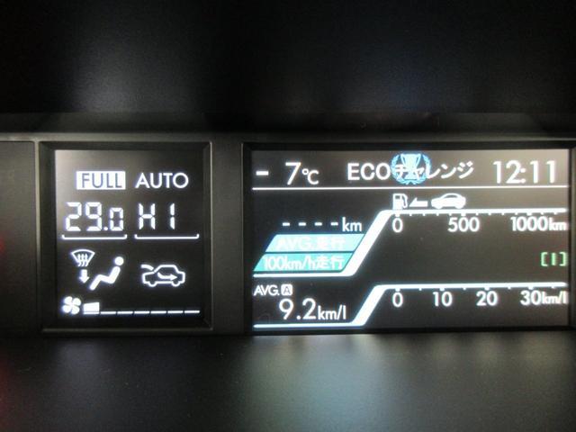 1.6STIスポーツアイサイト アドバンスドセーフティパッケージ 4WD 衝突軽減 レーンキープ BSM ナビ フルセグ バックカメラ サイドカメラ DVD再生可 Bluetooth クルコン シートヒーター LEDライト 寒冷地(28枚目)