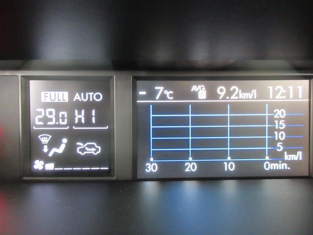 1.6STIスポーツアイサイト アドバンスドセーフティパッケージ 4WD 衝突軽減 レーンキープ BSM ナビ フルセグ バックカメラ サイドカメラ DVD再生可 Bluetooth クルコン シートヒーター LEDライト 寒冷地(29枚目)