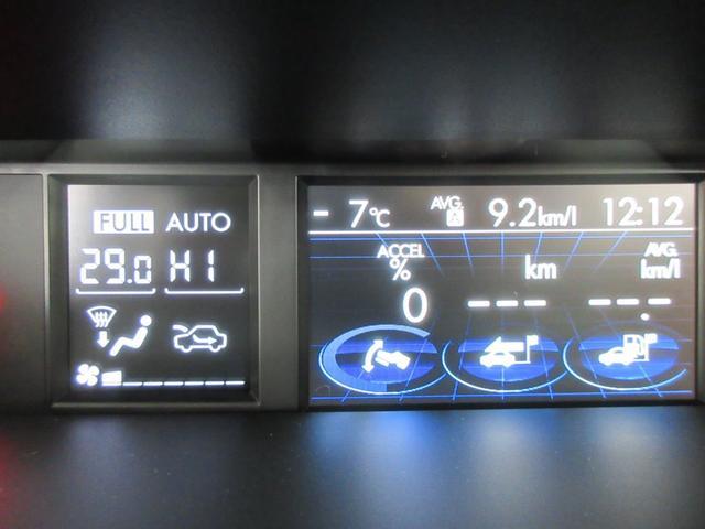 1.6STIスポーツアイサイト アドバンスドセーフティパッケージ 4WD 衝突軽減 レーンキープ BSM ナビ フルセグ バックカメラ サイドカメラ DVD再生可 Bluetooth クルコン シートヒーター LEDライト 寒冷地(31枚目)