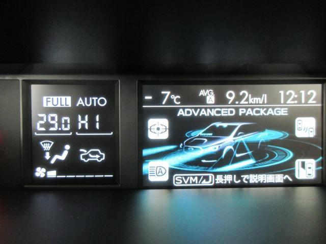 1.6STIスポーツアイサイト アドバンスドセーフティパッケージ 4WD 衝突軽減 レーンキープ BSM ナビ フルセグ バックカメラ サイドカメラ DVD再生可 Bluetooth クルコン シートヒーター LEDライト 寒冷地(32枚目)