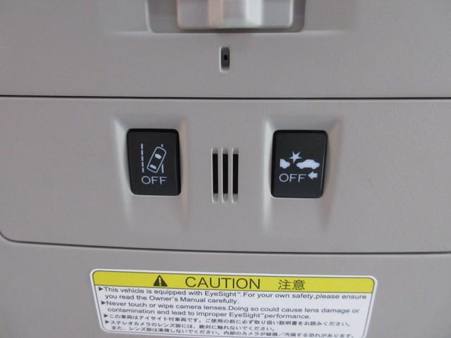 1.6STIスポーツアイサイト アドバンスドセーフティパッケージ 4WD 衝突軽減 レーンキープ BSM ナビ フルセグ バックカメラ サイドカメラ DVD再生可 Bluetooth クルコン シートヒーター LEDライト 寒冷地(40枚目)