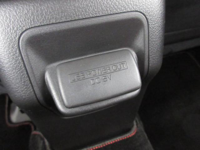 1.6STIスポーツアイサイト アドバンスドセーフティパッケージ 4WD 衝突軽減 レーンキープ BSM ナビ フルセグ バックカメラ サイドカメラ DVD再生可 Bluetooth クルコン シートヒーター LEDライト 寒冷地(52枚目)