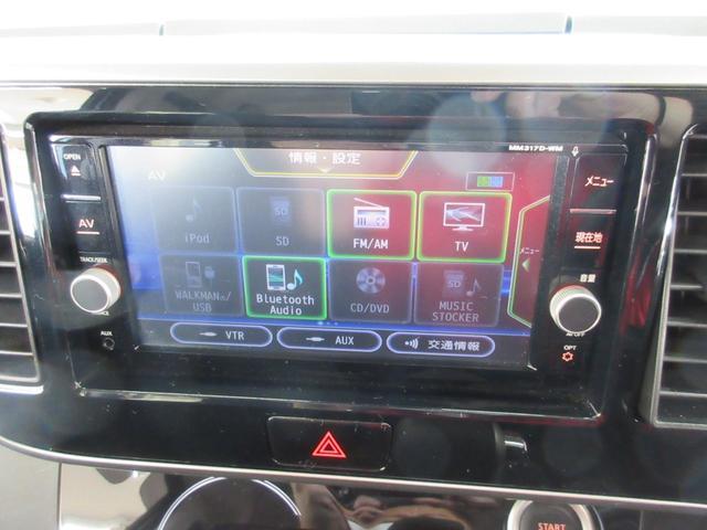 カスタムT セーフティプラスエディション 衝突軽減ブレーキ 横滑り防止 純正メモリーナビ ETC LEDライト スマートキー クルーズコントロール シートヒーター オートハイビーム 左右電動スライドドア フルセグTV(31枚目)