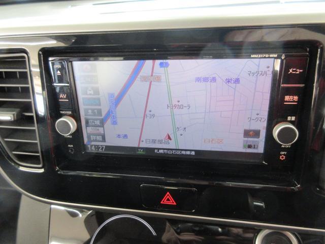 カスタムT セーフティプラスエディション 衝突軽減ブレーキ 横滑り防止 純正メモリーナビ ETC LEDライト スマートキー クルーズコントロール シートヒーター オートハイビーム 左右電動スライドドア フルセグTV(32枚目)