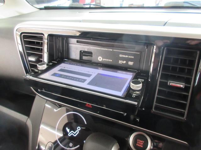 カスタムT セーフティプラスエディション 衝突軽減ブレーキ 横滑り防止 純正メモリーナビ ETC LEDライト スマートキー クルーズコントロール シートヒーター オートハイビーム 左右電動スライドドア フルセグTV(33枚目)