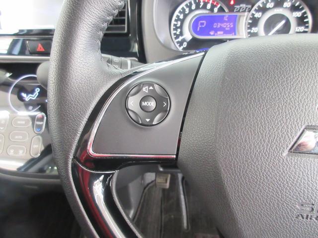 カスタムT セーフティプラスエディション 衝突軽減ブレーキ 横滑り防止 純正メモリーナビ ETC LEDライト スマートキー クルーズコントロール シートヒーター オートハイビーム 左右電動スライドドア フルセグTV(41枚目)