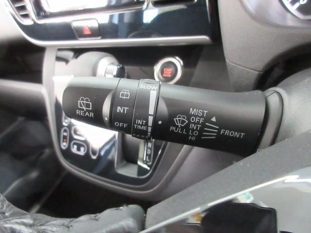 カスタムT セーフティプラスエディション 衝突軽減ブレーキ 横滑り防止 純正メモリーナビ ETC LEDライト スマートキー クルーズコントロール シートヒーター オートハイビーム 左右電動スライドドア フルセグTV(44枚目)