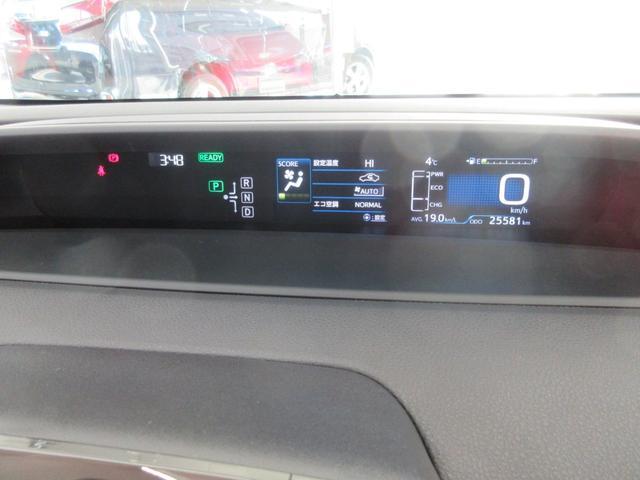 Sツーリングセレクション 4WD 横滑り防止 LEDライト スマートキー シートヒーター オートライト アイドリングストップ プライバシーガラス イモビライザー(26枚目)