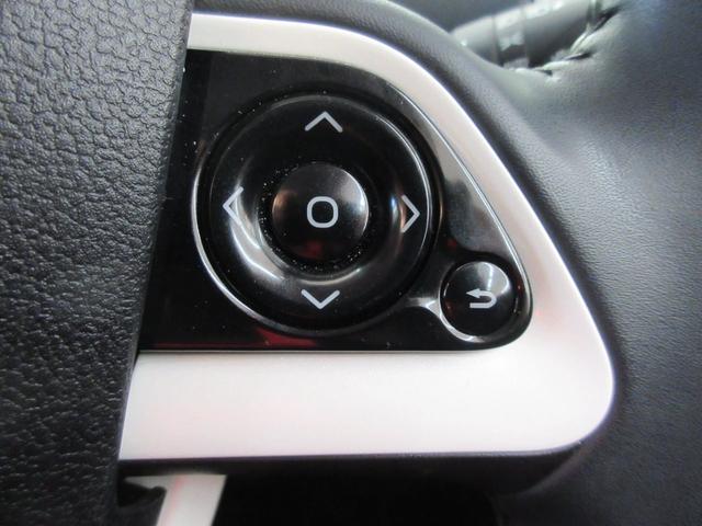Sツーリングセレクション 4WD 横滑り防止 LEDライト スマートキー シートヒーター オートライト アイドリングストップ プライバシーガラス イモビライザー(33枚目)