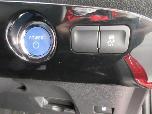 Sツーリングセレクション 4WD 横滑り防止 LEDライト スマートキー シートヒーター オートライト アイドリングストップ プライバシーガラス イモビライザー(36枚目)