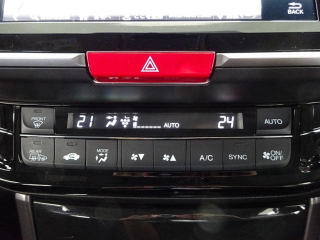 純正ドライブレコーダー LEDヘットライト クルーズコントロール 衝突軽減ブレーキ レーンキープ ETC(16枚目)