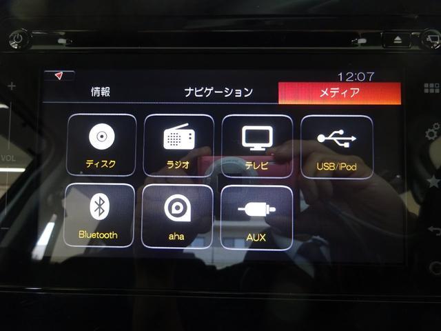 ハイブリッドMZ 4WD 衝突軽減 レーンキープ 横滑り防止 ナビ フルセグ 全方位カメラ Bluetooth ドライブレコーダー シートヒーター オートライト LEDライト イモビライザー 寒冷地仕様(13枚目)