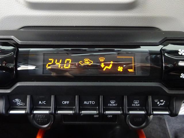 ハイブリッドMZ 4WD 衝突軽減 レーンキープ 横滑り防止 ナビ フルセグ 全方位カメラ Bluetooth ドライブレコーダー シートヒーター オートライト LEDライト イモビライザー 寒冷地仕様(16枚目)