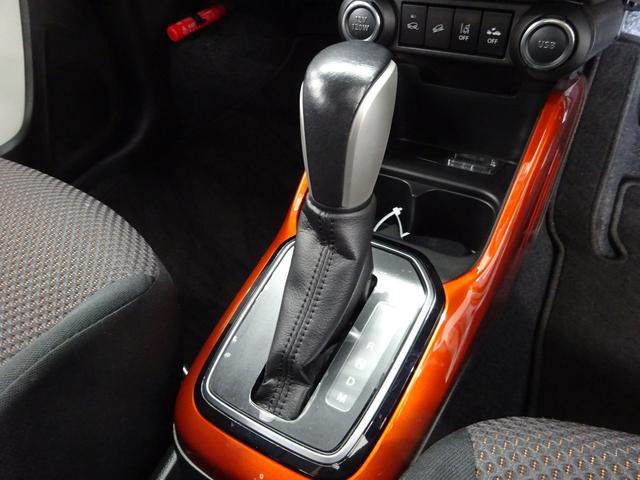 ハイブリッドMZ 4WD 衝突軽減 レーンキープ 横滑り防止 ナビ フルセグ 全方位カメラ Bluetooth ドライブレコーダー シートヒーター オートライト LEDライト イモビライザー 寒冷地仕様(18枚目)
