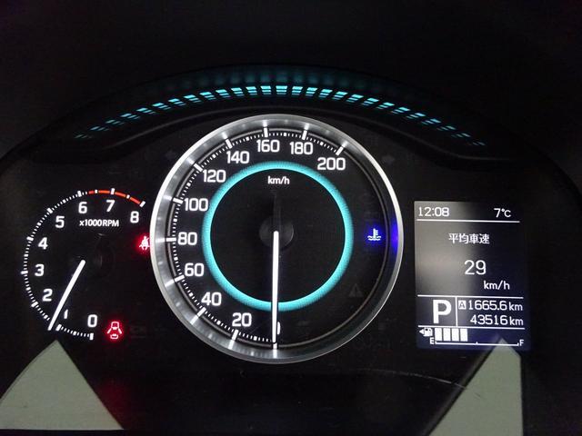 ハイブリッドMZ 4WD 衝突軽減 レーンキープ 横滑り防止 ナビ フルセグ 全方位カメラ Bluetooth ドライブレコーダー シートヒーター オートライト LEDライト イモビライザー 寒冷地仕様(25枚目)