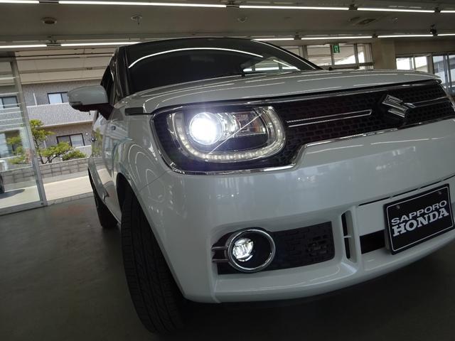 ハイブリッドMZ 4WD 衝突軽減 レーンキープ 横滑り防止 ナビ フルセグ 全方位カメラ Bluetooth ドライブレコーダー シートヒーター オートライト LEDライト イモビライザー 寒冷地仕様(42枚目)