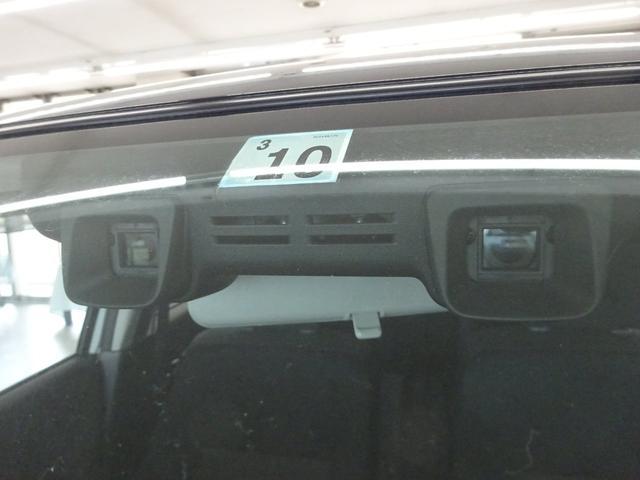 ハイブリッドMZ 4WD 衝突軽減 レーンキープ 横滑り防止 ナビ フルセグ 全方位カメラ Bluetooth ドライブレコーダー シートヒーター オートライト LEDライト イモビライザー 寒冷地仕様(44枚目)