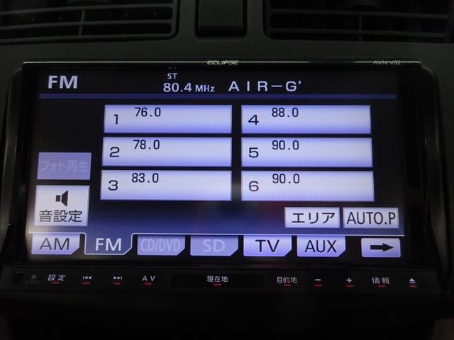 L SA 4WD 冬タイヤ付き 衝突軽減 メモリーナビ フルセグ DVD再生(9枚目)