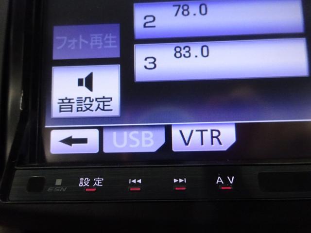 L SA 4WD 冬タイヤ付き 衝突軽減 メモリーナビ フルセグ DVD再生(10枚目)