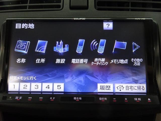 L SA 4WD 冬タイヤ付き 衝突軽減 メモリーナビ フルセグ DVD再生(11枚目)