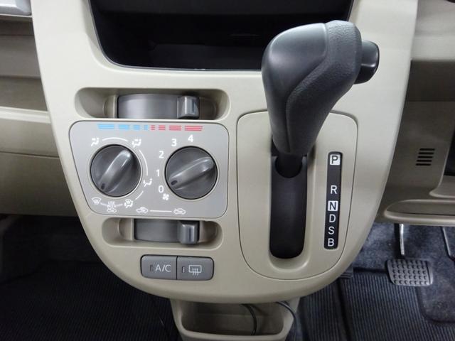L SA 4WD 冬タイヤ付き 衝突軽減 メモリーナビ フルセグ DVD再生(15枚目)