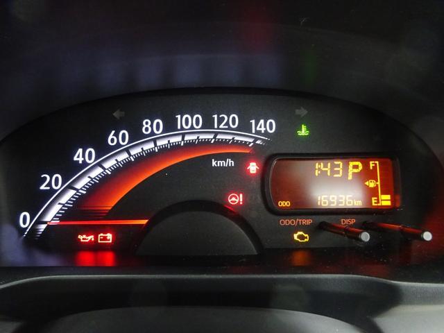 L SA 4WD 冬タイヤ付き 衝突軽減 メモリーナビ フルセグ DVD再生(16枚目)