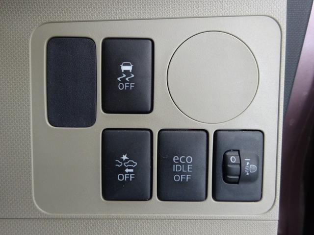 L SA 4WD 冬タイヤ付き 衝突軽減 メモリーナビ フルセグ DVD再生(18枚目)