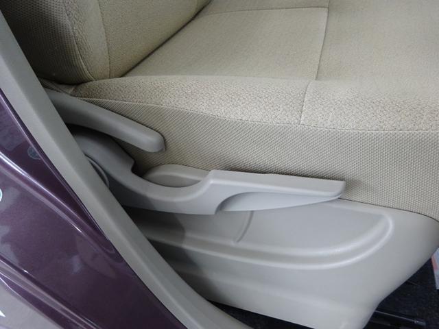 L SA 4WD 冬タイヤ付き 衝突軽減 メモリーナビ フルセグ DVD再生(25枚目)