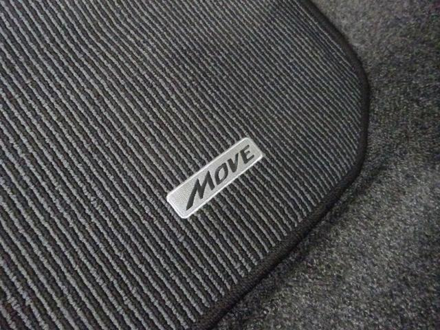 L SA 4WD 冬タイヤ付き 衝突軽減 メモリーナビ フルセグ DVD再生(31枚目)