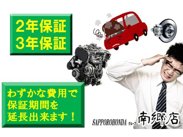 L SA 4WD 冬タイヤ付き 衝突軽減 メモリーナビ フルセグ DVD再生(54枚目)