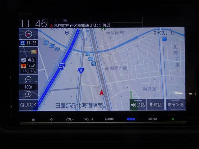 X・ホンダセンシング 4WD 衝突軽減ブレーキ 横滑り防止 純正メモリーナビ バックカメラ ETC LEDライト スマートキー オートライト シートヒーター クルーズコントロール 純正アルミホイール(7枚目)