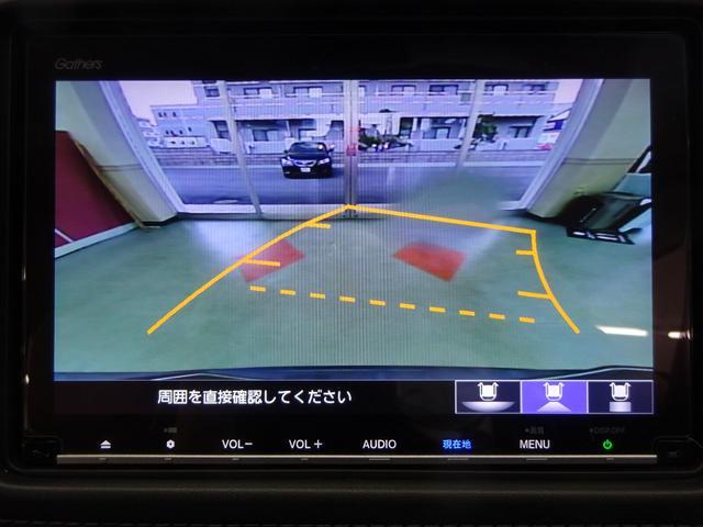X・ホンダセンシング 4WD 衝突軽減ブレーキ 横滑り防止 純正メモリーナビ バックカメラ ETC LEDライト スマートキー オートライト シートヒーター クルーズコントロール 純正アルミホイール(8枚目)