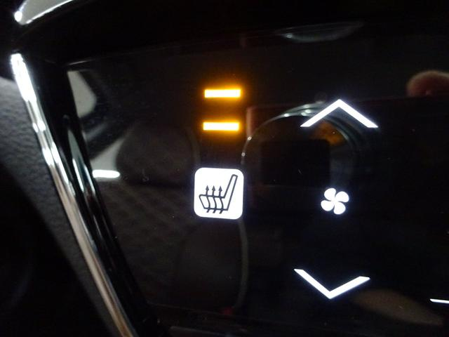 X・ホンダセンシング 4WD 衝突軽減ブレーキ 横滑り防止 純正メモリーナビ バックカメラ ETC LEDライト スマートキー オートライト シートヒーター クルーズコントロール 純正アルミホイール(13枚目)