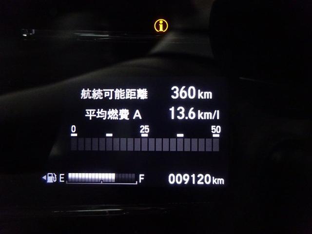 X・ホンダセンシング 4WD 衝突軽減ブレーキ 横滑り防止 純正メモリーナビ バックカメラ ETC LEDライト スマートキー オートライト シートヒーター クルーズコントロール 純正アルミホイール(19枚目)