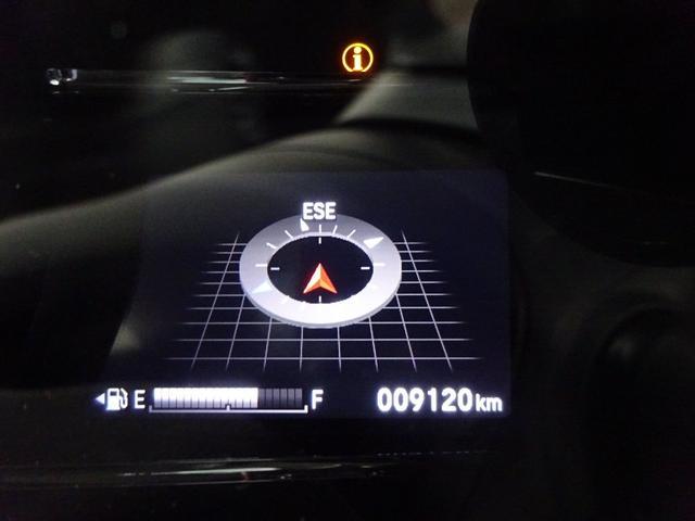X・ホンダセンシング 4WD 衝突軽減ブレーキ 横滑り防止 純正メモリーナビ バックカメラ ETC LEDライト スマートキー オートライト シートヒーター クルーズコントロール 純正アルミホイール(20枚目)