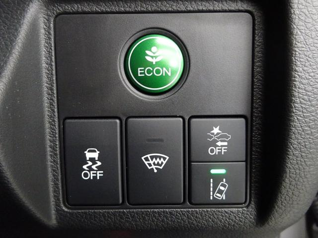 X・ホンダセンシング 4WD 衝突軽減ブレーキ 横滑り防止 純正メモリーナビ バックカメラ ETC LEDライト スマートキー オートライト シートヒーター クルーズコントロール 純正アルミホイール(27枚目)