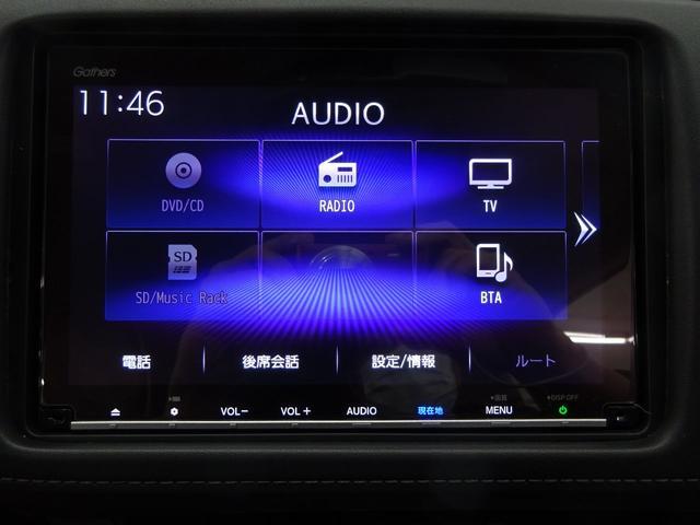 X・ホンダセンシング 4WD 衝突軽減ブレーキ 横滑り防止 純正メモリーナビ バックカメラ ETC LEDライト スマートキー オートライト シートヒーター クルーズコントロール 純正アルミホイール(36枚目)