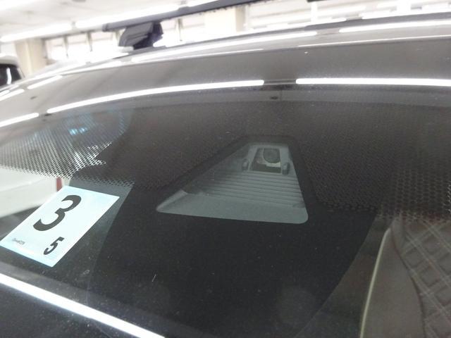 X・ホンダセンシング 4WD 衝突軽減ブレーキ 横滑り防止 純正メモリーナビ バックカメラ ETC LEDライト スマートキー オートライト シートヒーター クルーズコントロール 純正アルミホイール(51枚目)