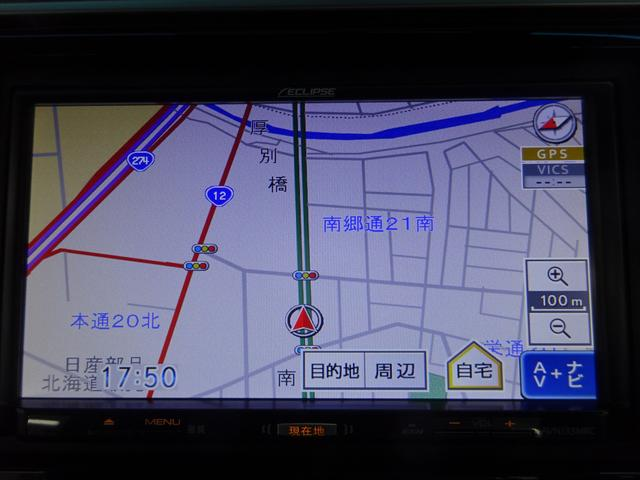 13G・F 4WD ナビ バックカメラ ETC スマートキー 電動格納ミラー(11枚目)