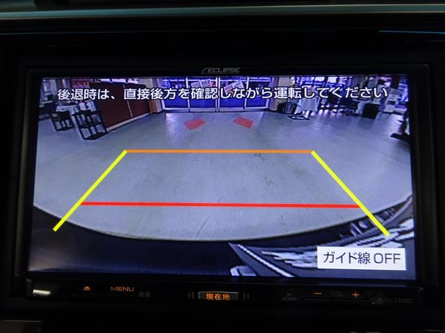13G・F 4WD ナビ バックカメラ ETC スマートキー 電動格納ミラー(12枚目)