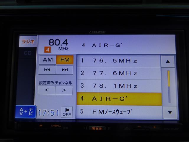 13G・F 4WD ナビ バックカメラ ETC スマートキー 電動格納ミラー(13枚目)