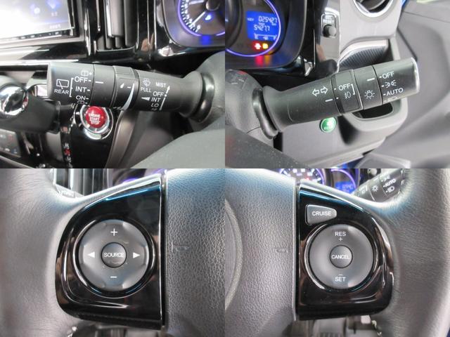 G・Lパッケージ 横滑り防止 社外メモリーナビ バックカメラ ETC スマートキー ドアミラーヒーター HIDライト シートヒーター アイドリングストップ 純正エンジンスターター(4枚目)