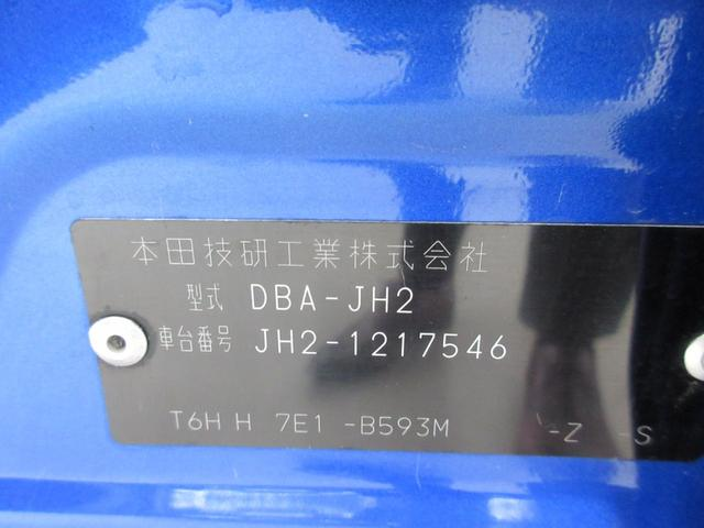 G・Lパッケージ 横滑り防止 社外メモリーナビ バックカメラ ETC スマートキー ドアミラーヒーター HIDライト シートヒーター アイドリングストップ 純正エンジンスターター(9枚目)