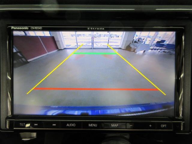 G・Lパッケージ 横滑り防止 社外メモリーナビ バックカメラ ETC スマートキー ドアミラーヒーター HIDライト シートヒーター アイドリングストップ 純正エンジンスターター(14枚目)